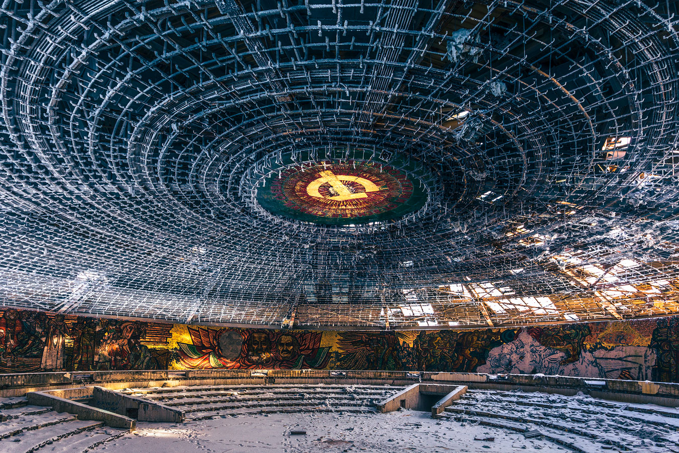 Balkan Mountains, Bulgaria, Buzludzha